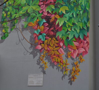 peinture-decoration-murale-roanne-riorges